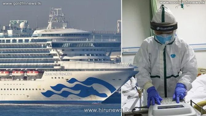 Number+of+new+cases+from+coronavirus+drops+in+China+-+70+more+infected+in+the+Japanese+cruise+liner