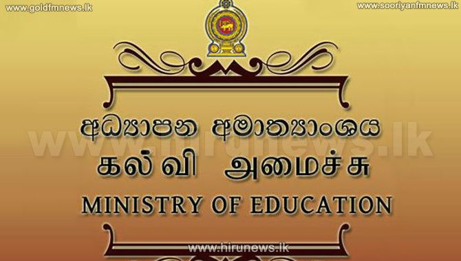 Education+ministry+considers+suspending+first+term+tests