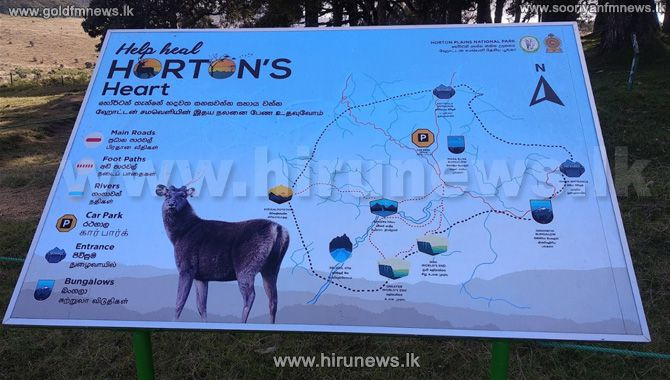 ISSUING+OF+TICKETS+AT+THE+HORTON+PLAINS+NATIONAL+WILDLIFE+PARK+ONLY+UP+TO+2.30PM