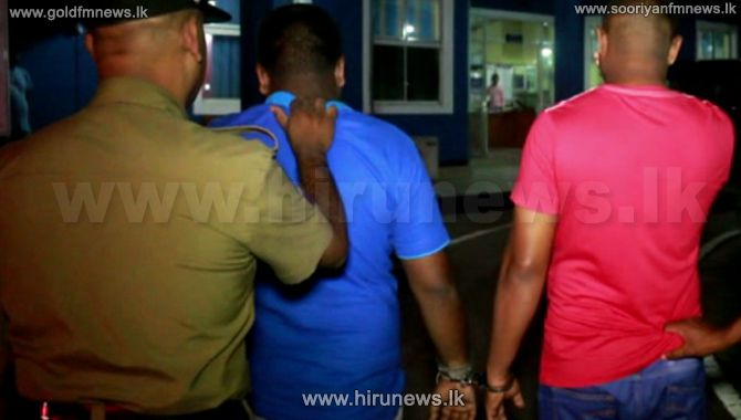 ANOTHER+TWO+PERSONS+OF+A+GANG+WHICH+ROBBED+5.4+MILLION+RUPEES+WORTH+OF+GOLD+AND+CASH%2C+TAKEN+INTO+CUSTODY