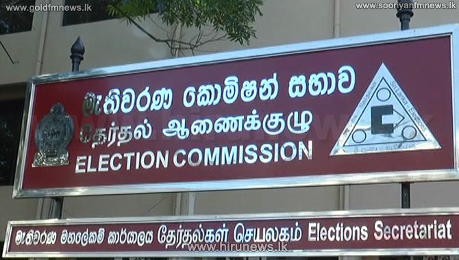 Election+Commission+writes+to+the+President+regarding+the+election+dates