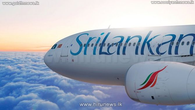 A+LOAN+OF+50+MILLION+U.S.+DOLLARS+TO+SRI+LANKAN+AIRLINES