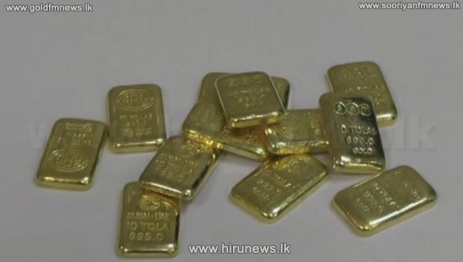 AN+INDIVIDUAL+WHO+SMUGGLED+IN+GOLD+VALUED+AT+MORE+THAN+10+MILLION+RUPEES%2C+HIDDEN+CAUGHT+IN+THE+NET+OF+CUSTOMS