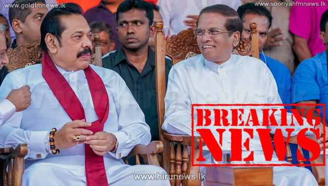 Prime+Minister+Mahinda+Rajapaksa+leader+of+the+new+alliance+between+SLFP+and+SLPP+-+Former+President+Maithripala+appointed+as+Chairman