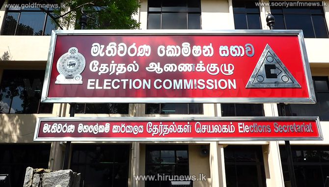 Election+Commission+meets+to+decide+the+dates+for+the+General+election.