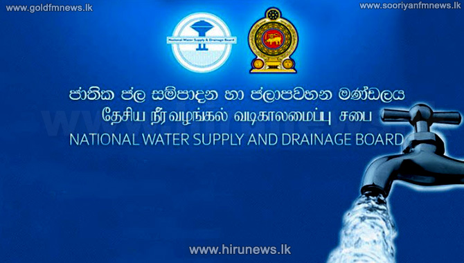 Supply+of+drinking+water+limited+due+to+dry+weather.+No+heavy+rain+until+mid+March