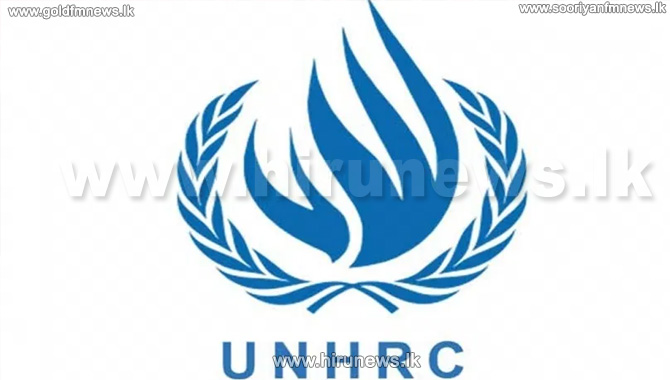 UN+Human+Rights+commission+session+commences+today