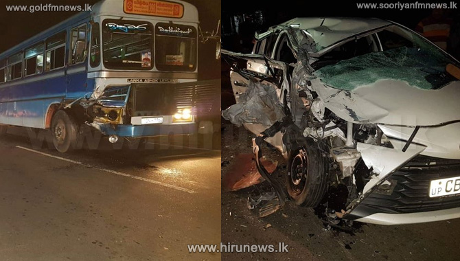 One+killed+and+3+injured+including+a+pregnant+woman+in+Kudaoya+accident