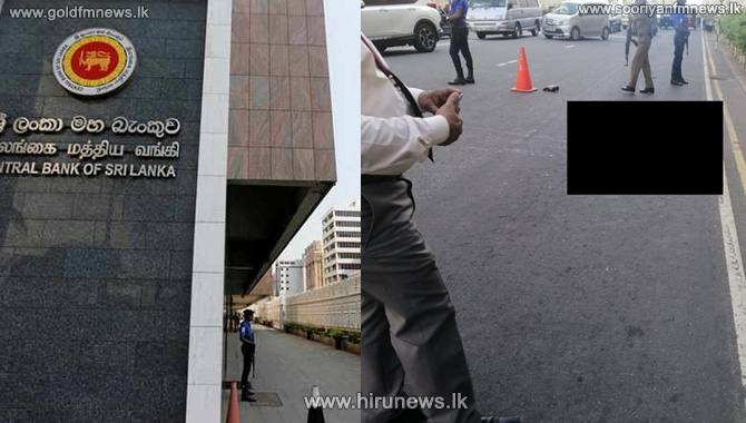 Teenager+dies+after+falling+off+the+Central+Bank+building+%28Photograph%29+%E2%80%93+suspected+suicide+