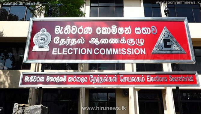 ELECTION+COMMISSION+MEETS+PARTY+SECRETARIES+TODAY