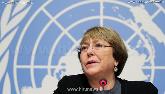 The+UN+Human+rights+commissioner+to+verbally+present+facts+regarding+Sri+Lanka+today