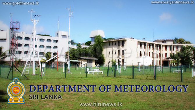 HOT+WEATHER+IN+RATNAPURA+AS+WELL