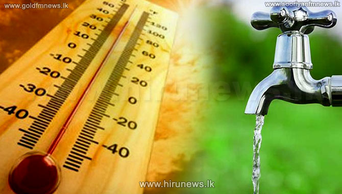 Warm+weather+to+continue+until+end+of+March+%E2%80%93+water+supply+to+be+distributed+under+low+pressure