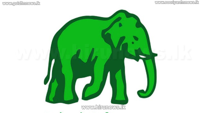 Decision+that+%E2%80%98Samagi+Jana+Balavegaya%E2%80%99+should+contest+under+the+UNP%27s+elephant+symbol