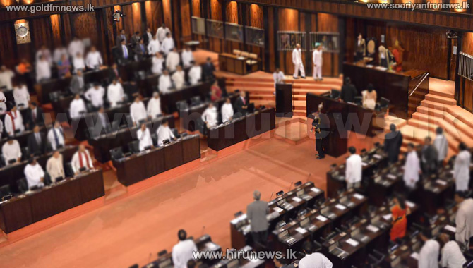 SEVENTY-TWO+MPS+TO+LOSE+PRIVILEGES