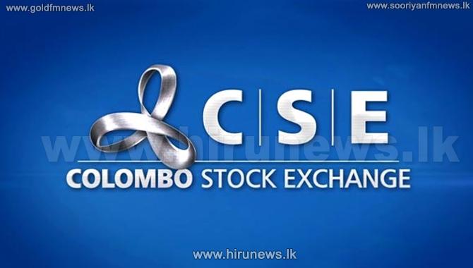 Stock+market+continues+upward+trend+