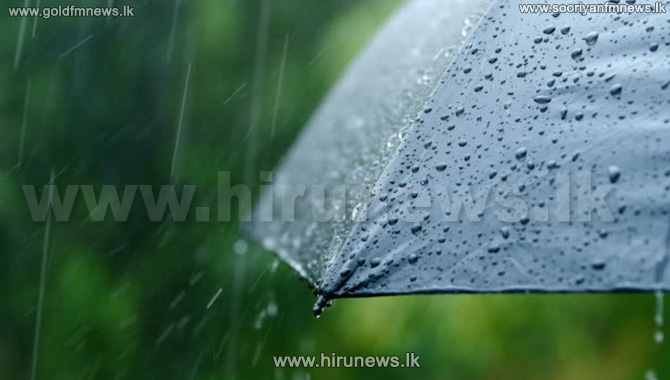 Rains+to+several+areas+in+the+afternoon+
