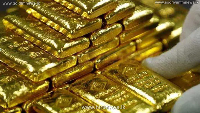 Gold prices increase