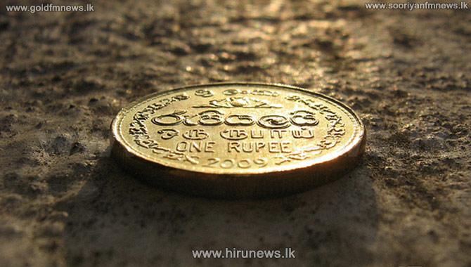 Sri+Lankan+rupee+strengthens