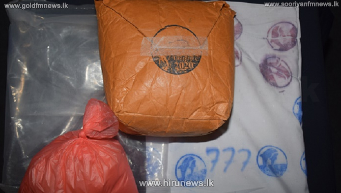 Two+suspects+arrested+with+heroin+in+Divulapitiya+to+be+detained+and+questioned