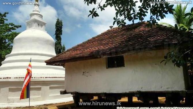 Anamaduwa+-+Karambewa+Temple+that+has+been+neglected+and+ignored+-+Video
