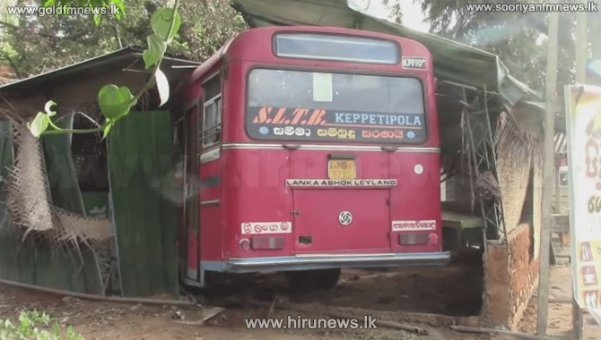 SLTB+bus+that+crashed+into+a+restaurant+%28video%29