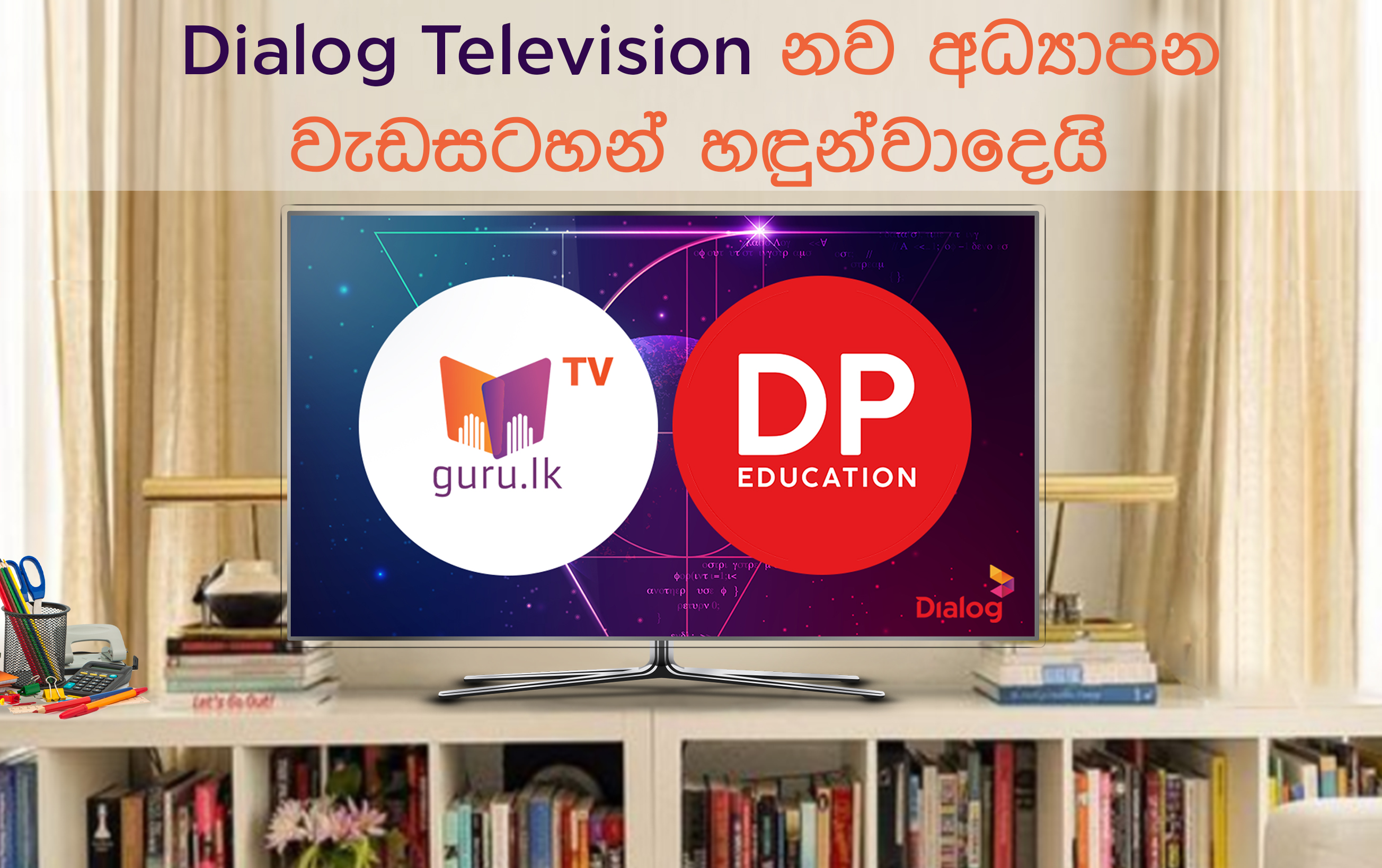 Dialog extends free educational content without any data charges