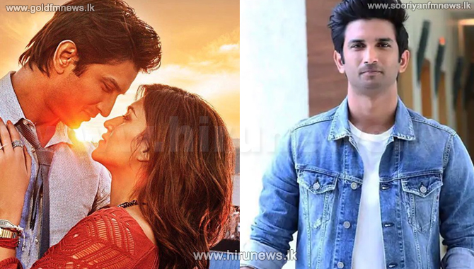 Sushant Singh Rajput 50 dreams - The last wish that came out after the death of Sushant Singh Rajput