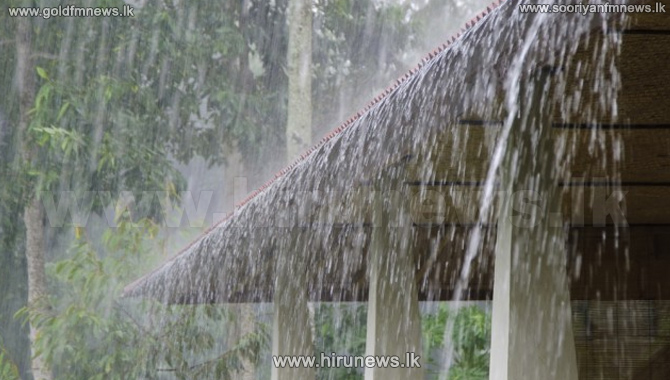Weather+Update+-+25+June+-+Showers+to+increase+in+several+areas+