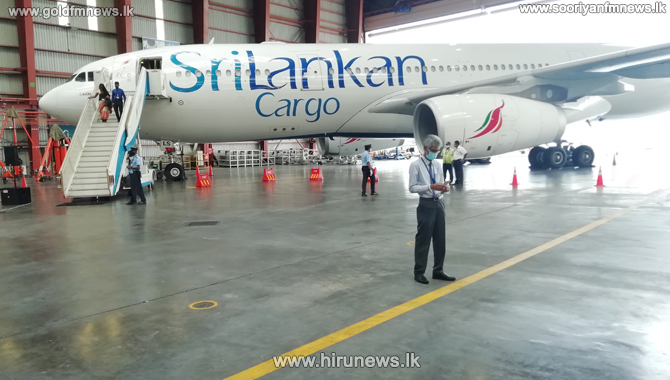 SriLankan+Airlines+Launches+First+Air+Freight+Carrier+-+%28Photos%29