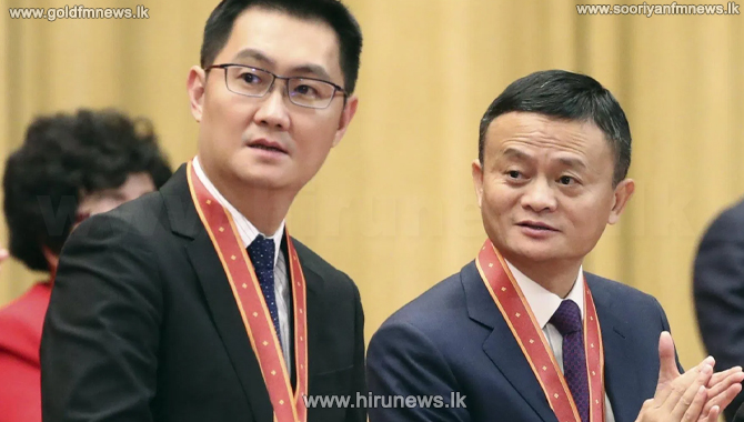 Tencent's Pony Ma overtakes Jack Ma as the China's richest person -