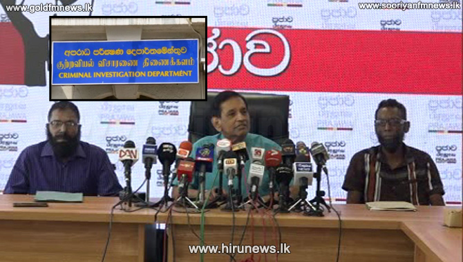 AG+informs+court+that+CID+investigations+on+Rajitha%E2%80%99s+%22White+van+media+briefing%22+has+been+concluded+-+warrants+issued+on+suspects+1+%26+2
