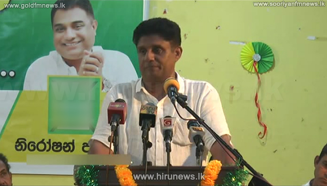 Sajith+Premadasa+says+that+he+is+committed+to+serve+the+public++day+and+night+%28Video%29