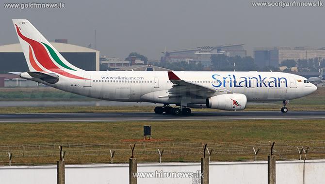 179+Sri+Lankans+stranded+in+Maldives+arrives+at+Mattala