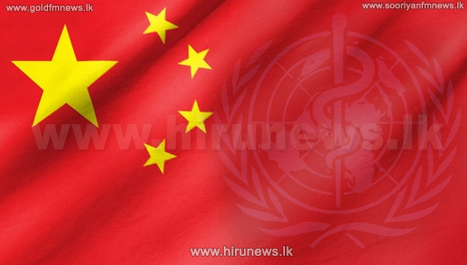 WHO+to+send+team+to+China+to+probe+Covid-19+origin