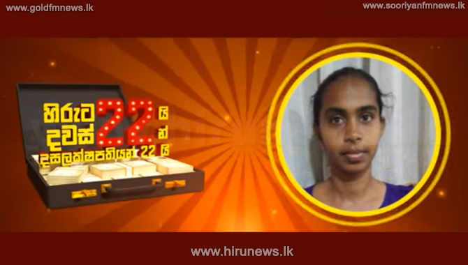 %2222+years+for+Hiru%2C+22+Millionaires+in+22+Days%21%22+-+first+millionaire+from+Pugoda+%28Video%29