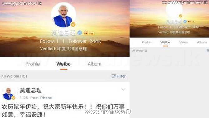 Indian Prime Minister gives up WeiBo