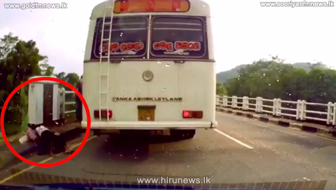 Camera+footage+of+a+woman+falling+off+a+bus+in+Kegalle+%28Video%29