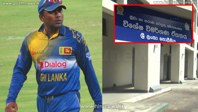 Mahela+arrives+at+the+Special+Investigations+Unit+of+the+Sports+Ministry