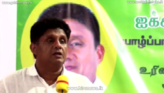 Committed+to+the+development+of+the+Jaffna+and+Kilinochchi+Districts+even++without+political+power+-+Sajith+%28Video%29