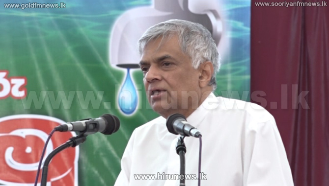 Govt.+responsibility+to+inquire+into+people%E2%80%99s+hunger+-+Ranil+%28video%29