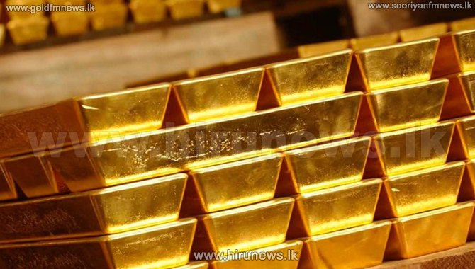 Gold price goes up further