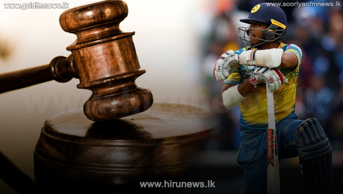 Kusal Mendis to be produced before the Panadura Magistrate's Court today