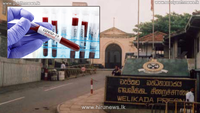 Probe into how Welikada Prison inmate contracted Covid-19