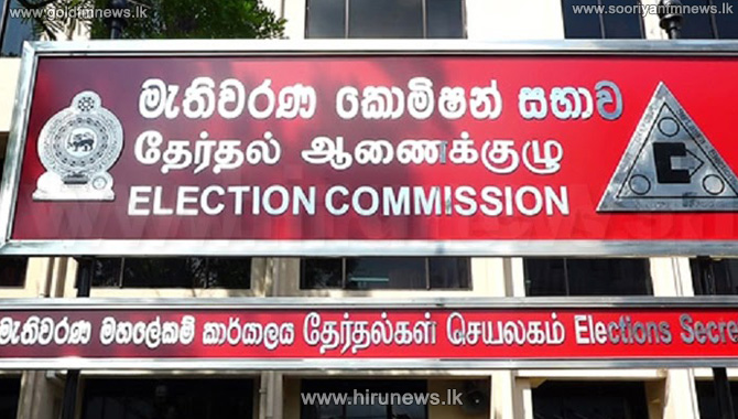 Canvassing for votes at state institutions banned