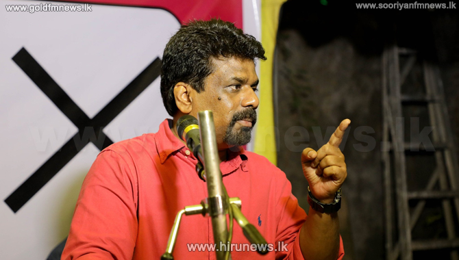 Parliament will be cleansed at this election – Anura Kumara (video)