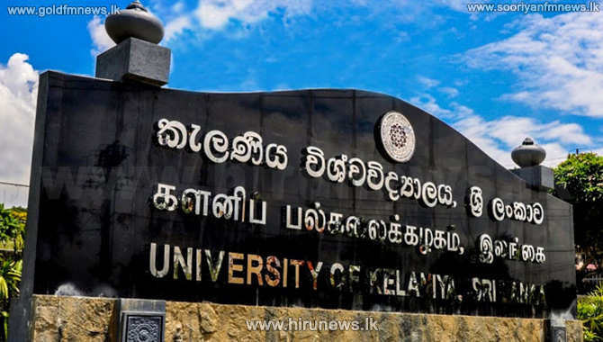 Kelaniya University opens for fourth year students on 13 August