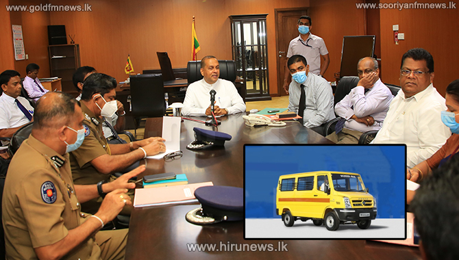 Mandatory yellow colour for school vans, buses
