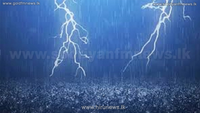 Thundershowers expected this evening