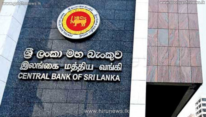 Central Bank reduces policy interest rates by 100 basis points